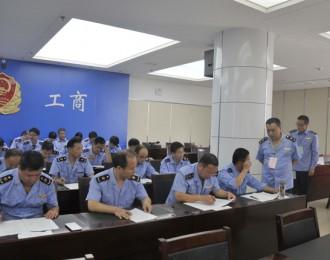 中付支付为深圳工商局提供银行卡收单服务