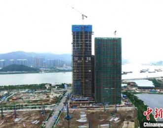 珠海横琴珠江国际金融中心封顶