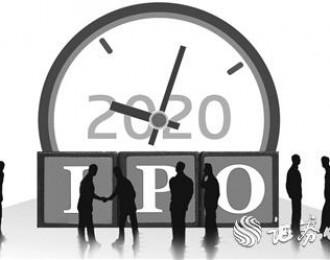 """银行A股IPO年内踩刹车 """"补血""""渠道正加速扩宽"""