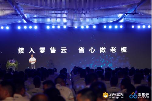新中付:阿里苏宁京东拼多多 四巨头的低线市场战术有何不同?