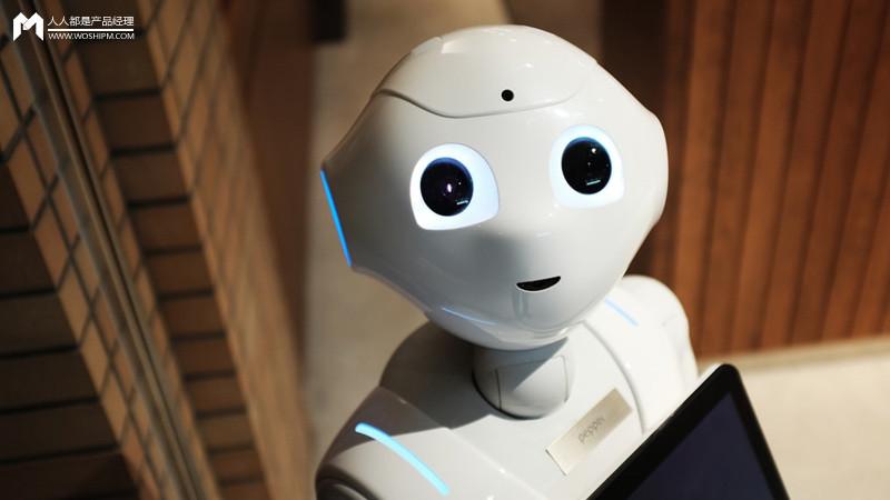 新中付:真正的人工智能不应该只有统计学
