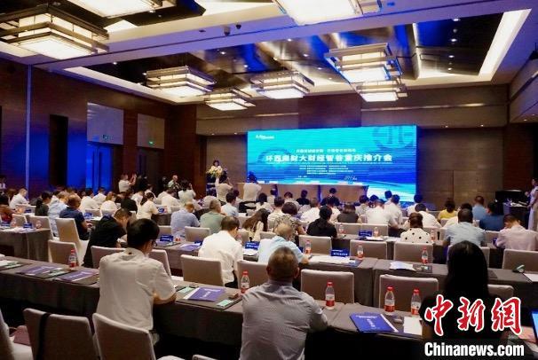 集中签约超36亿元   成渝共建西部金融中心