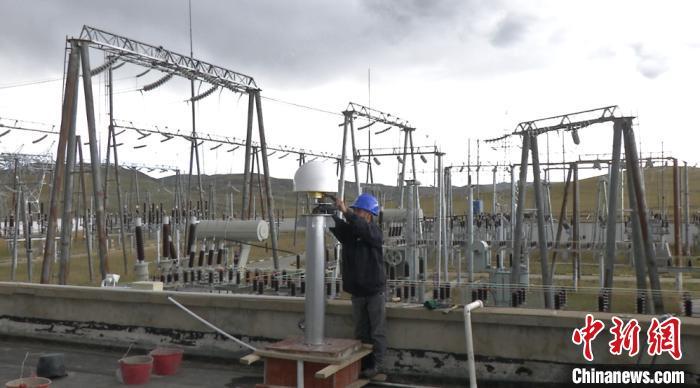 中国海拔最高电力北斗基准站在西藏建成投运